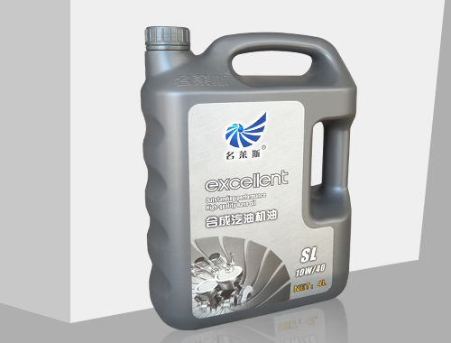 Synthesis of gasoline engine oil 4L