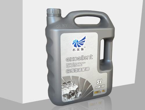 合成汽油机油 4L