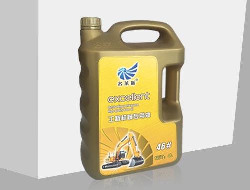 工程机械专用油