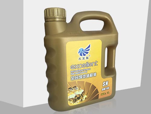 全合成汽油机油1L