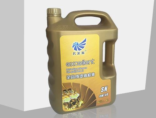 全合成汽油机油4L