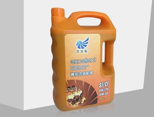 通用汽油机油4L