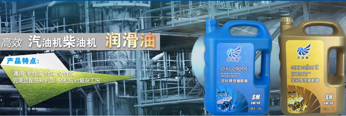 德国名莱斯国际石油化工有限公司